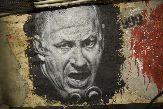 Le graffiti de Benjamin Netanyahou